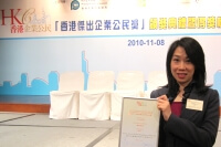 2010_citizenship_award_2