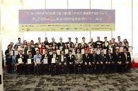 2013_sme_award2