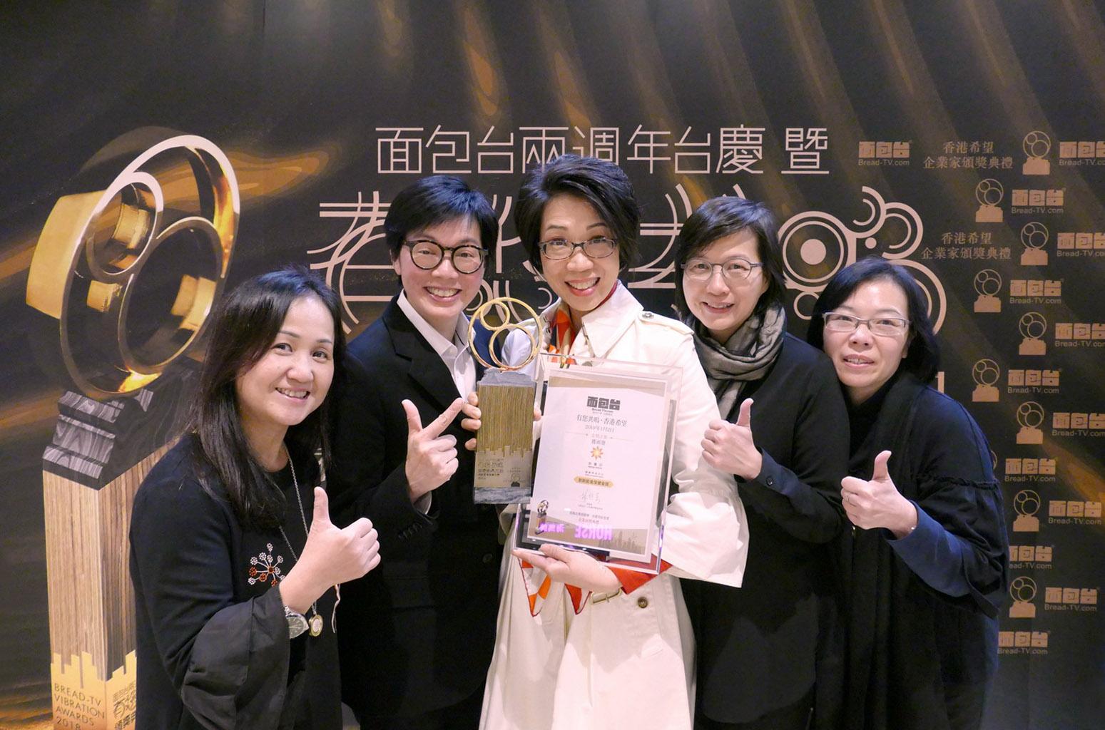 獲得面包台-「有您共鳴‧香港希望‧企業家獎」-「創新能量保健金奬」,是能量醫學再次得以被認定!