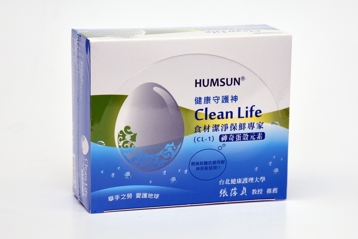 Clean Life 神奇蛋殼元素