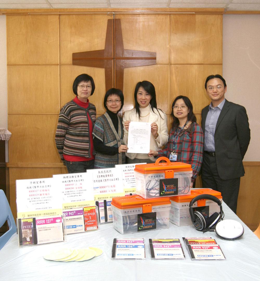 捐助音樂CD給播道醫院