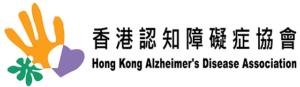 香港認知障礙症協會