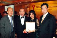 HKMA / TVB 傑出市場策劃獎