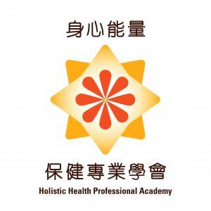 身心能量保健專業學會