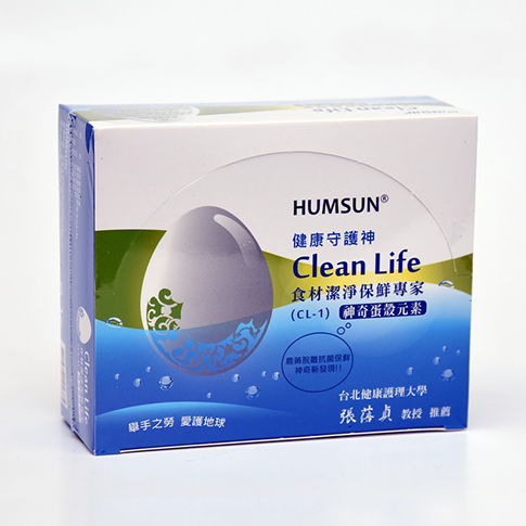Clean Life – 神奇蛋殼元素