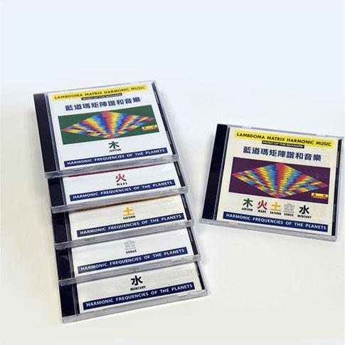 藍道瑪頻譜諧和音樂CD