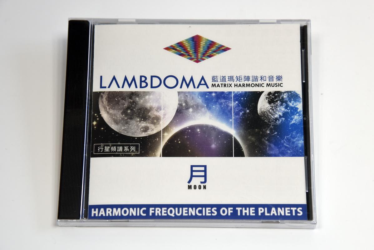 月 – 月亮頻率音樂(月亮的通訊密碼)