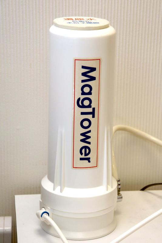 MagTower