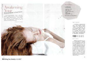 Awakening Your feminine essence