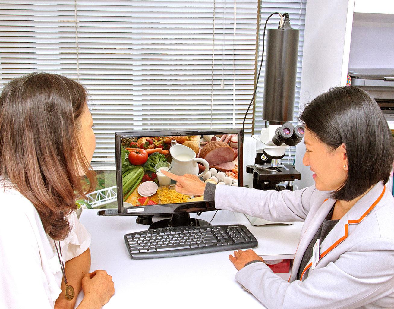 中西營養諮詢