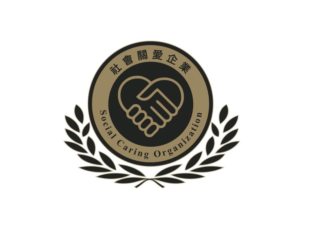 能量站獲香港中文大學社會企業研究所頒發「2016社會關愛企業卓越獎」