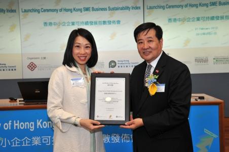 2012 年香港中小企企業可持續發展指數發佈會